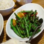 Sambai Green Beans