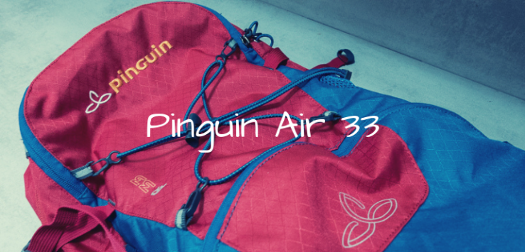 Recenze turistického batohu Pinguin Air 33 - S baťůžkem 4d4ff39984
